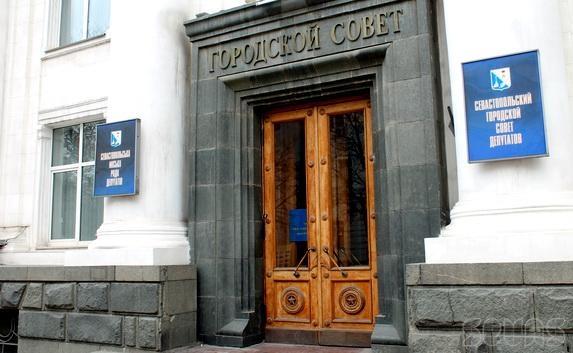 Прокуратура Автономной Республики Крым будет судить депутатов севастопольского горсовета