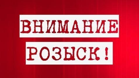 В Крыму пропали два мальчика