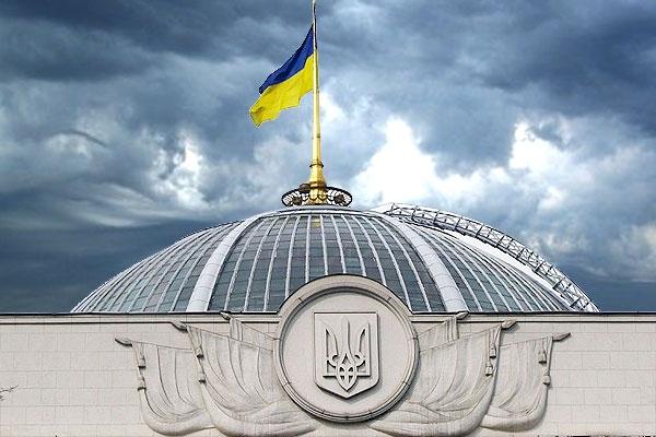 СМИ: Верховная Рада готова признать Крым российским