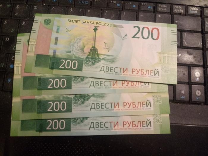 В России отказываются принимать 200-рублевые банкноты с изображением достопримечательностей Севастополя