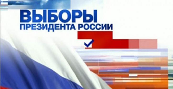 Еще одна блондинка решила выдвинуть свою кандидатуру в президенты РФ — ФОТО