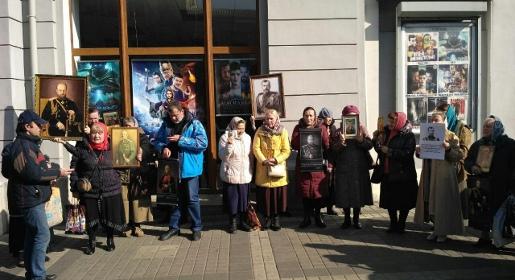 В Симферополе перед кинотеатрами начались акции против «Матильды»