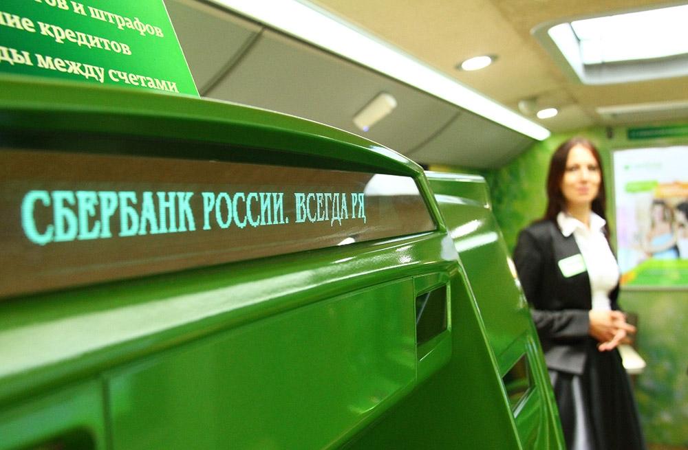 Сбербанк уходит из Европы, но не собирается в Крым