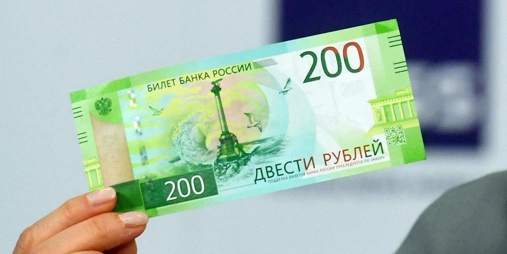 В Интернете активно спекулируют новыми банкнотами с изображением достопримечательностей Севастополя