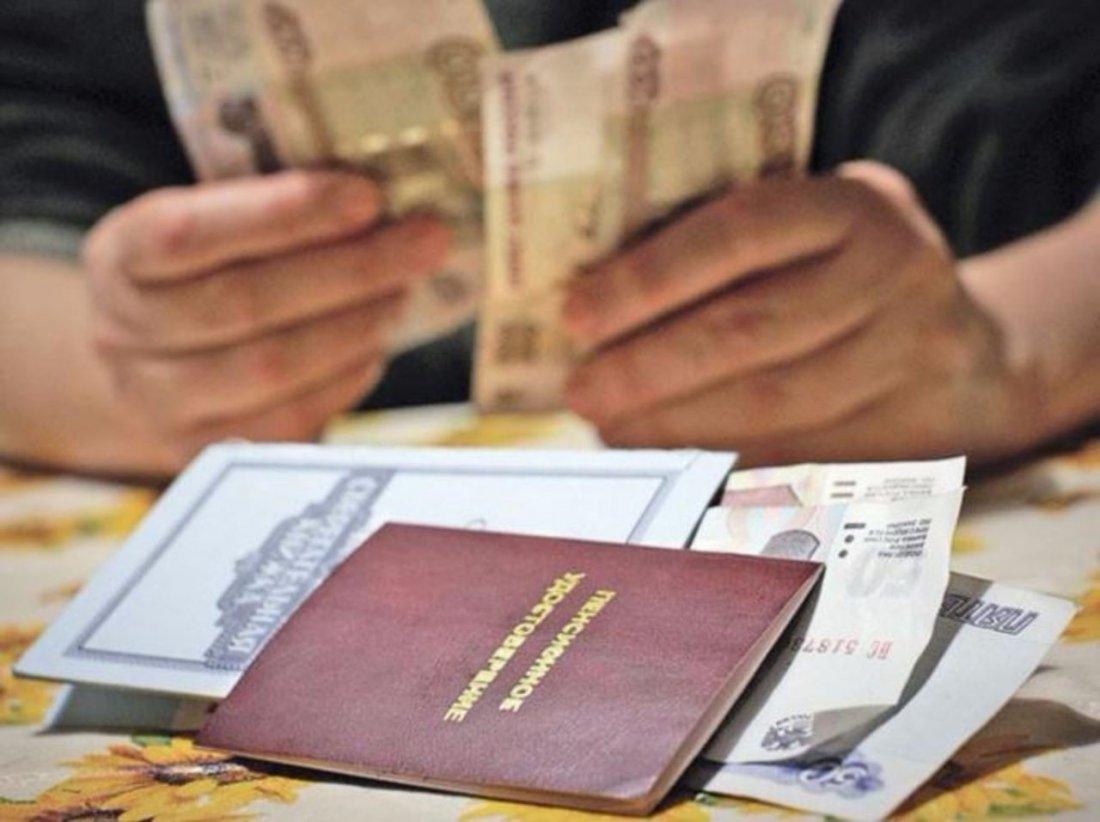 Жительница Севастополя 9 лет получала две пенсии и теперь должна в казну более 400 тысяч рублей