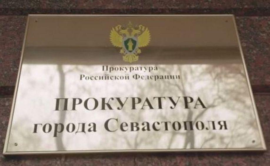 Отказать нельзя разрешить: как ДИЗО Севастополя блефует с шестым федеральным законом