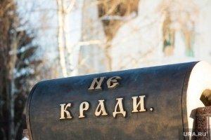 Бесы довели молодого крымчанина до грабежей в храмах