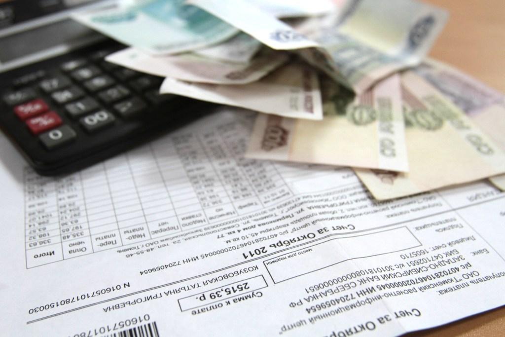 Какими будут тарифы на коммунальные услуги в Севастополе в 2018 году