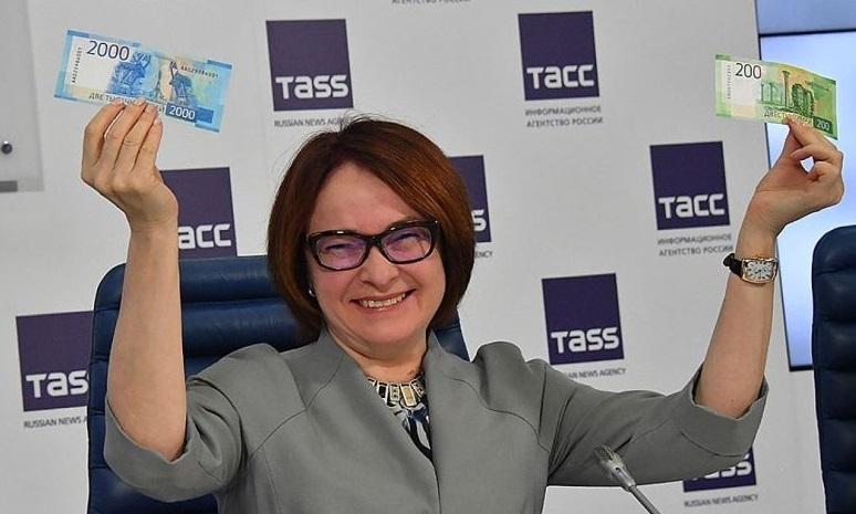 Банк России снял клип про новые банкноты номиналом 200 и 2000 рублей