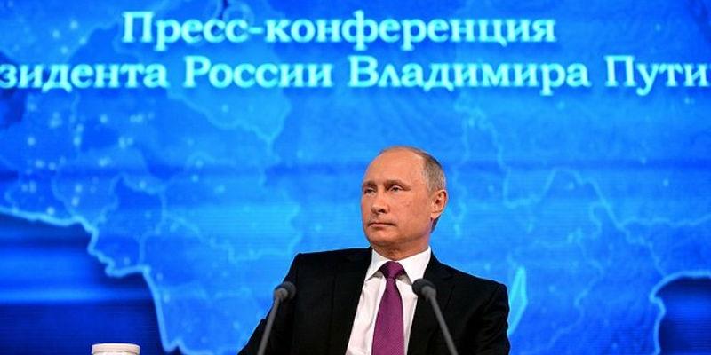 Стартовала большая пресс-конференция Владимира Путина