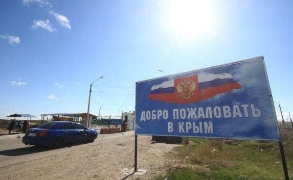 Одессит пытался провезти в Крым экстремистскую литературу как оберег