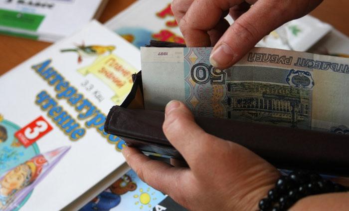 Правительство России повысит зарплату бюджетникам в 2018 году