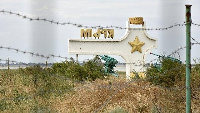 На крымской границе  задержали украинца, разыскиваемого сахалинскими правоохранителями по делу о рабстве