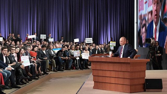 Как проходила большая пресс-конференция Владимира Путина – главные темы