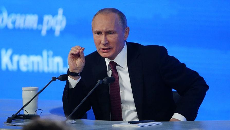Президент РФ рассказал о повышении пенсионного возраста в стране