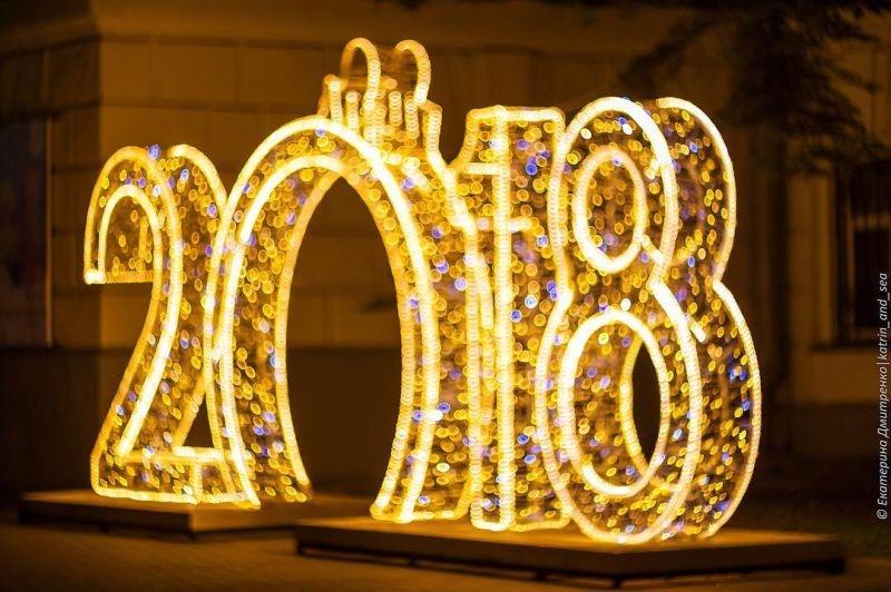 Как Севастополь встретил Новый год