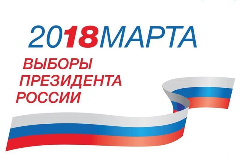 Крымчане на выборах президента будут голосовать по-новому