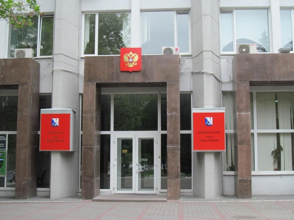 В Севастополь привезли работать очередного чиновника с материка