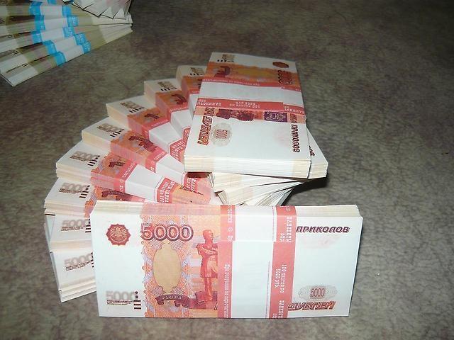 Крымчанин купил мотоцикл у пенсионера за сувенирные банкноты