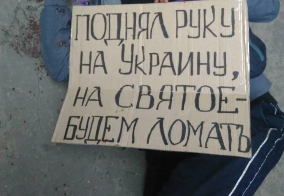 В Киеве жестоко избили севастопольца, разбившего памятник Небесной сотне
