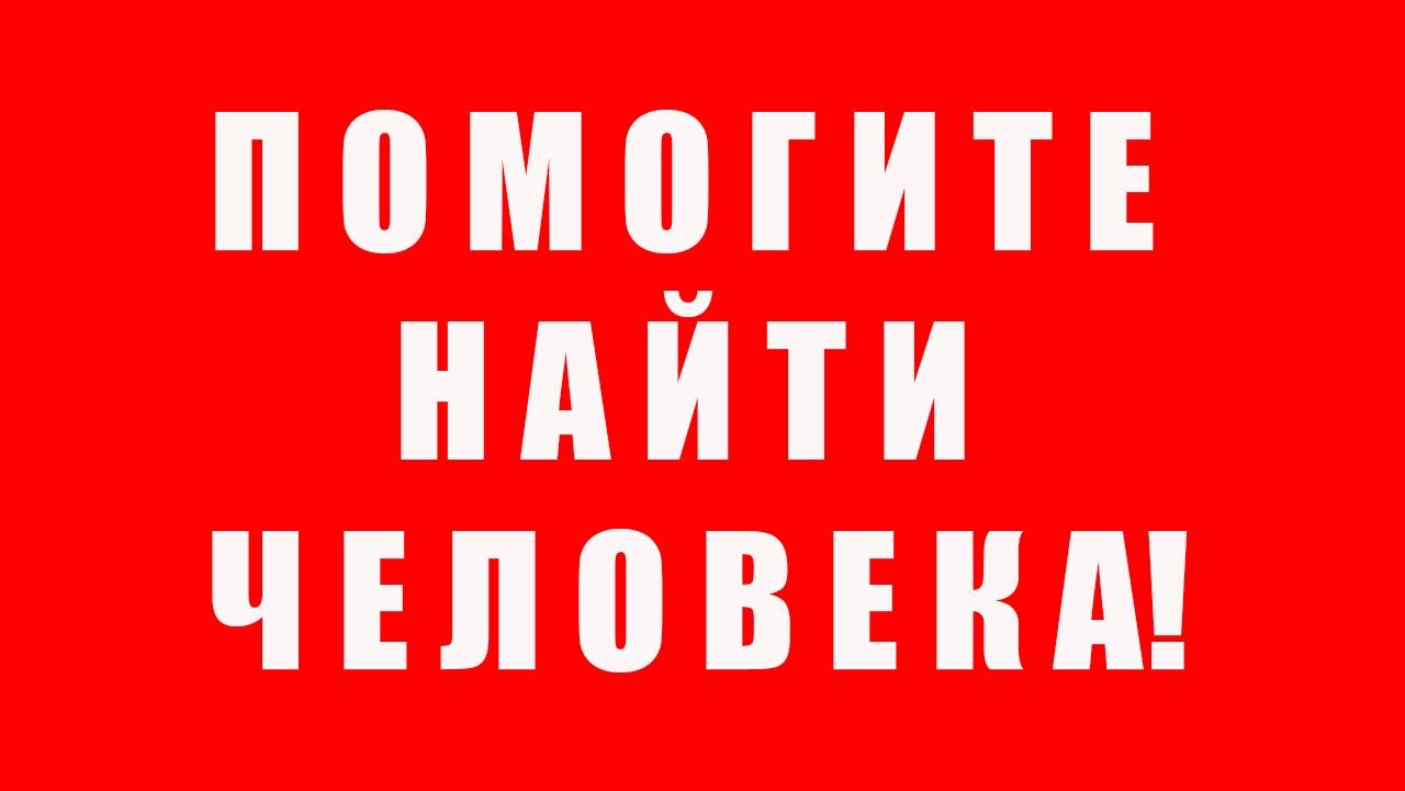 В Крыму продолжаются поиски мужчины, пропавшего четыре месяца назад