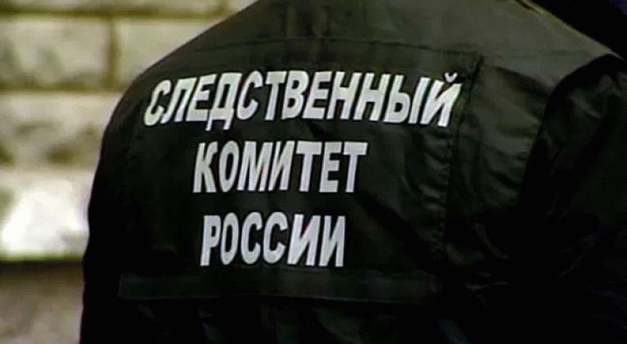 В прошлом году в Севастополе пропало 34 человека