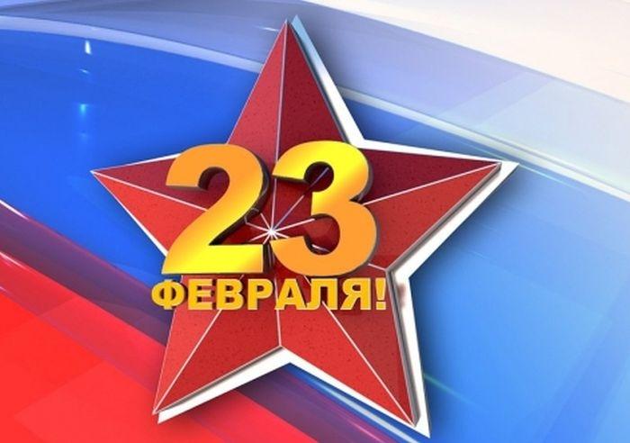 Поздравления севастопольцев с Днем защитника Отечества и Днем народной воли