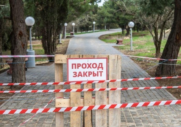 Открытие парка Ахматовой в Севастополе переносится на неопределенный срок