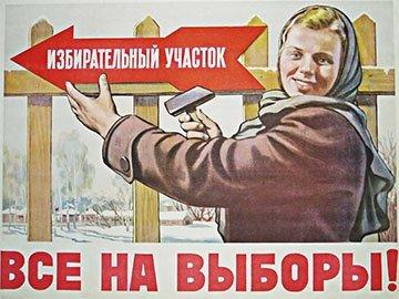 На некоторых участках в Севастополе явка уже составила 80%