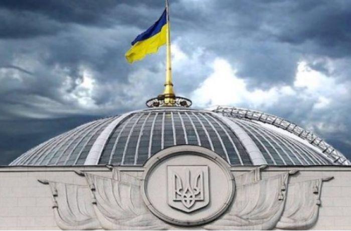 В Раде не признали выборы президента РФ в Крыму