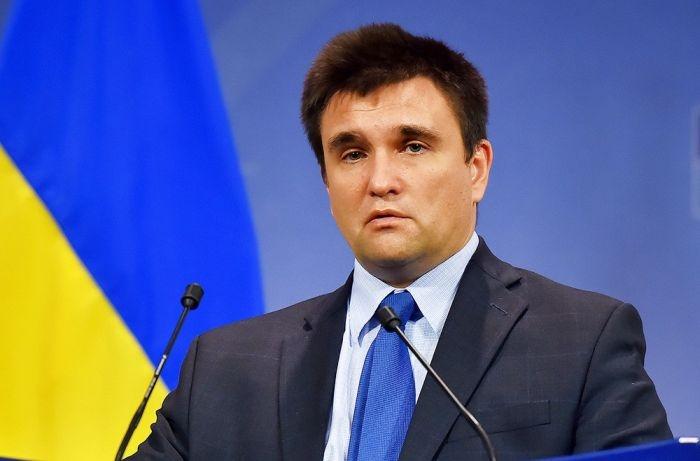 Киев передал Евросоюзу список организаторов выборов Президента РФ в Крыму