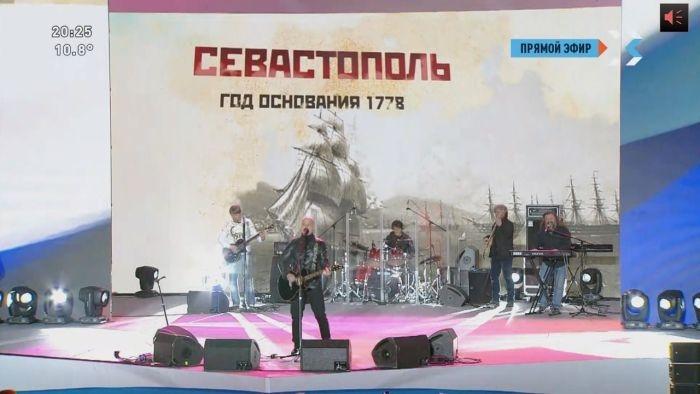 Организаторы концерта 14 марта написали на сцене неправильную дату основания Севастополя