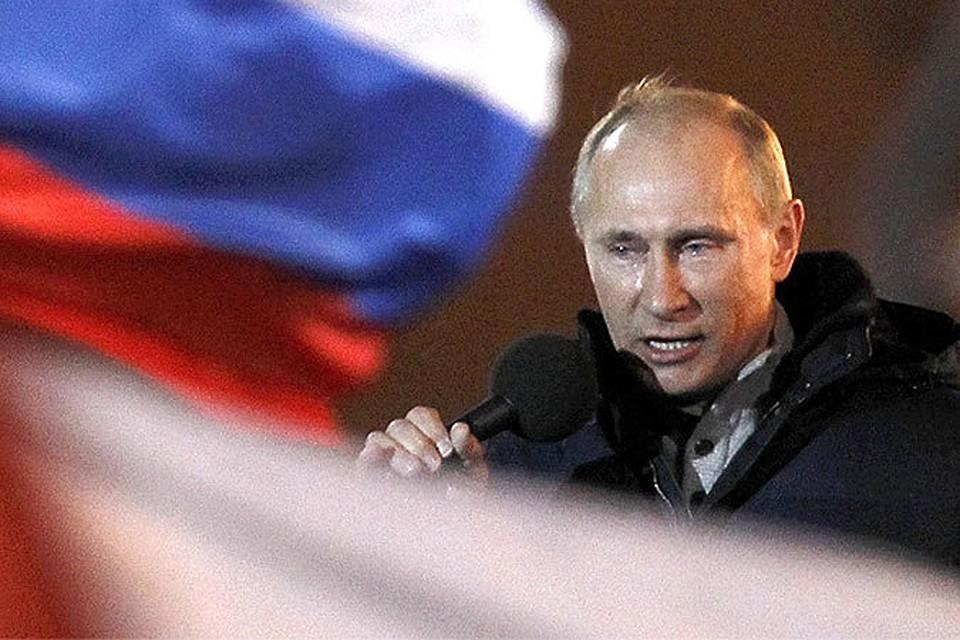Путин поблагодарил россиян за результат