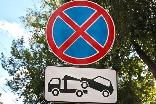 В центре Севастополя ввели ограничение стоянки транспорта