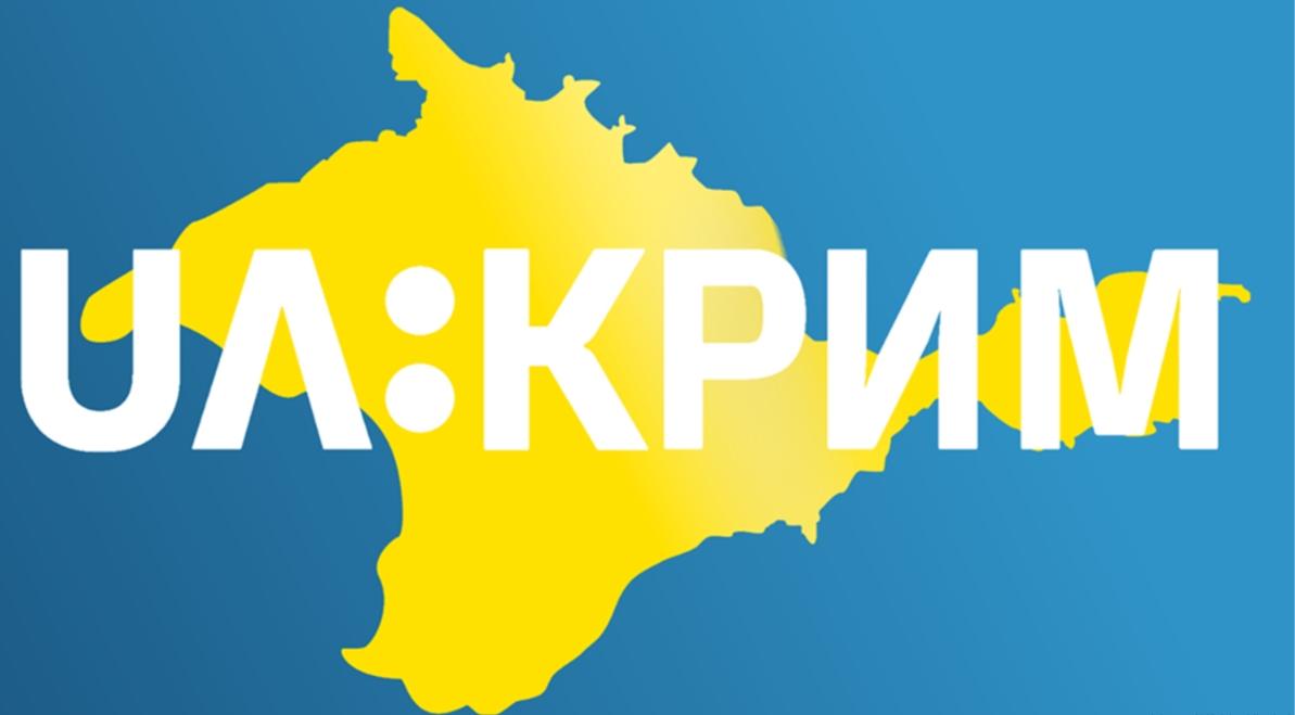 Украинский телеканал начал вещание в Крыму