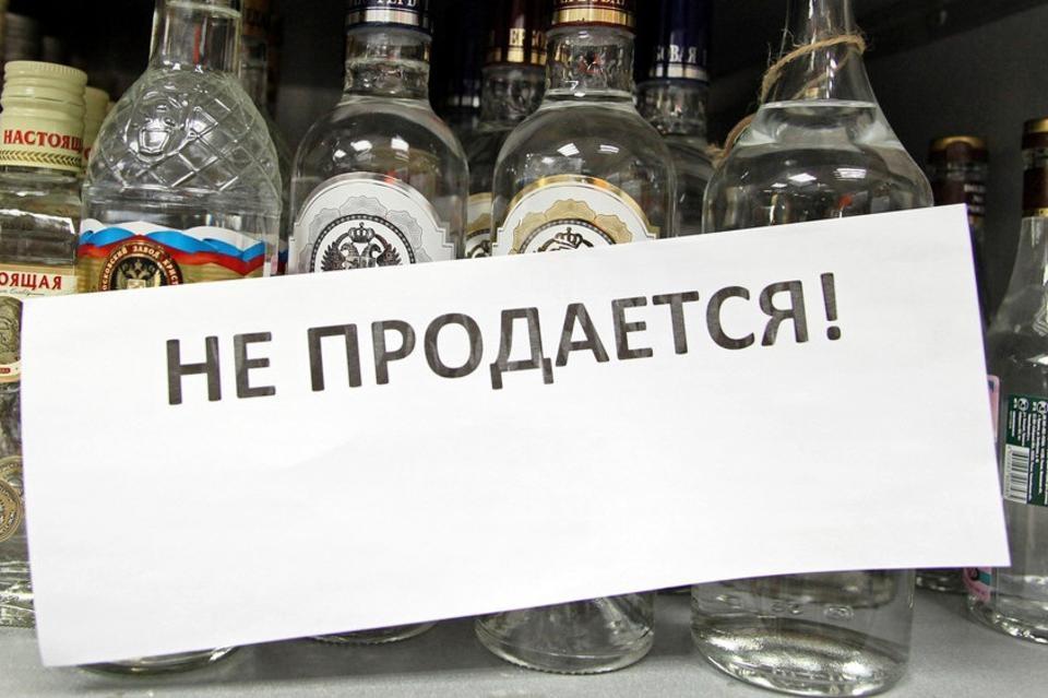 18 марта в Крыму ограничат продажу алкоголя