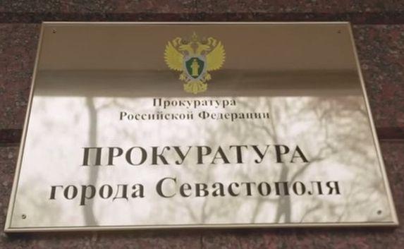 Руководители «Севморзавода» обвиняются в хищении крупной суммы денег