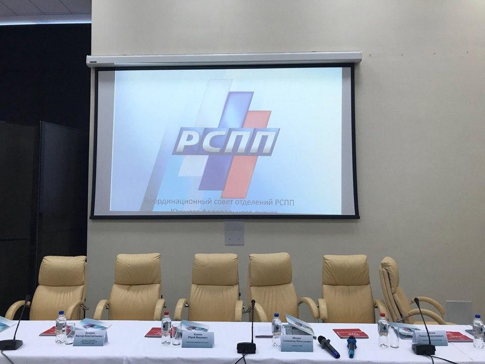 Стали известны главные проблемы, тормозящие развитие бизнеса в Крыму и Севастополе