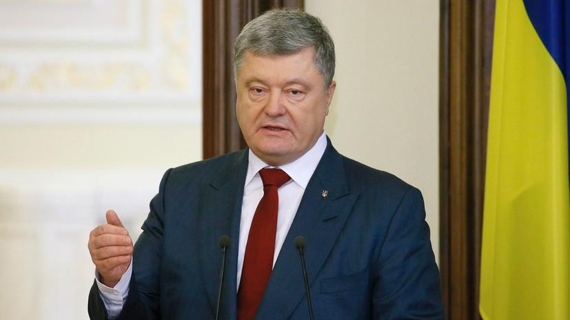Порошенко задекларировал «Севморзавод» как свою собственность