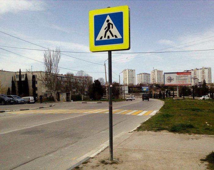 В Севастополе перенесли на несколько метров пешеходный переход, не соответствовавший ГОСТу