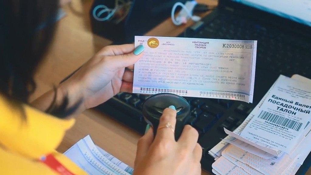 Стартуют бюджетные перевозки по «единому билету» до аэропорта Анапы