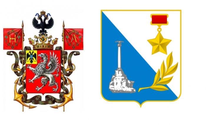 Голосование за герб и флаг города Севастополя начинают заново из-за «накрутки» голосов