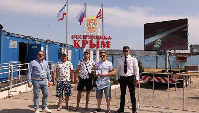 Керченская переправа встретила миллионного пассажира