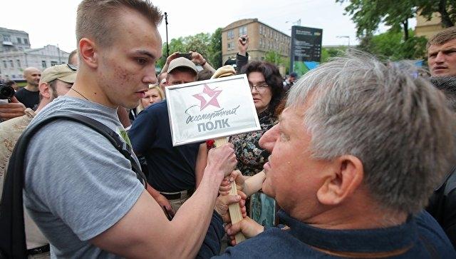 В Одессе 9 мая кричали «Слава Путину!»
