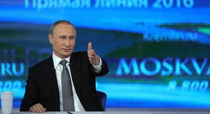 Кремль назвал дату прямой линии с президентом Владимиром Путиным