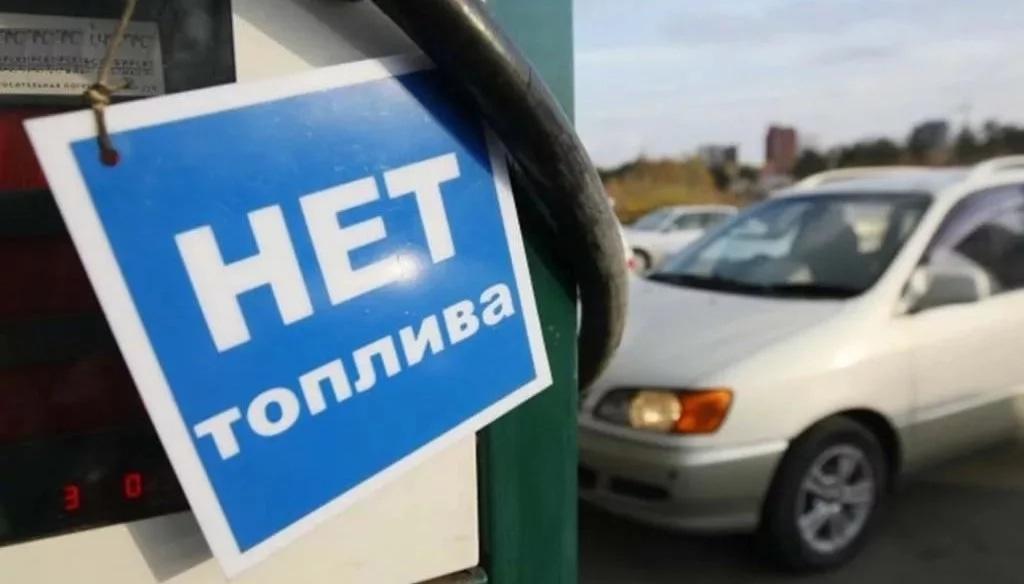 Власти рассказали, грозит ли Крыму новый дефицит бензина