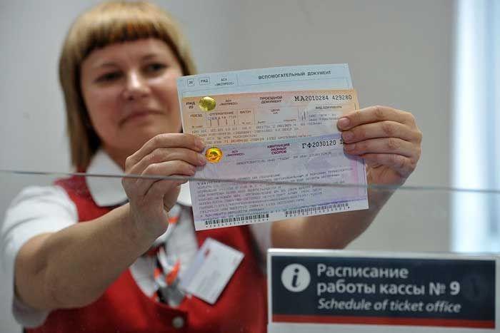 В мае 90 тысяч россиян приобрели «единый» билет в Крым и обратно