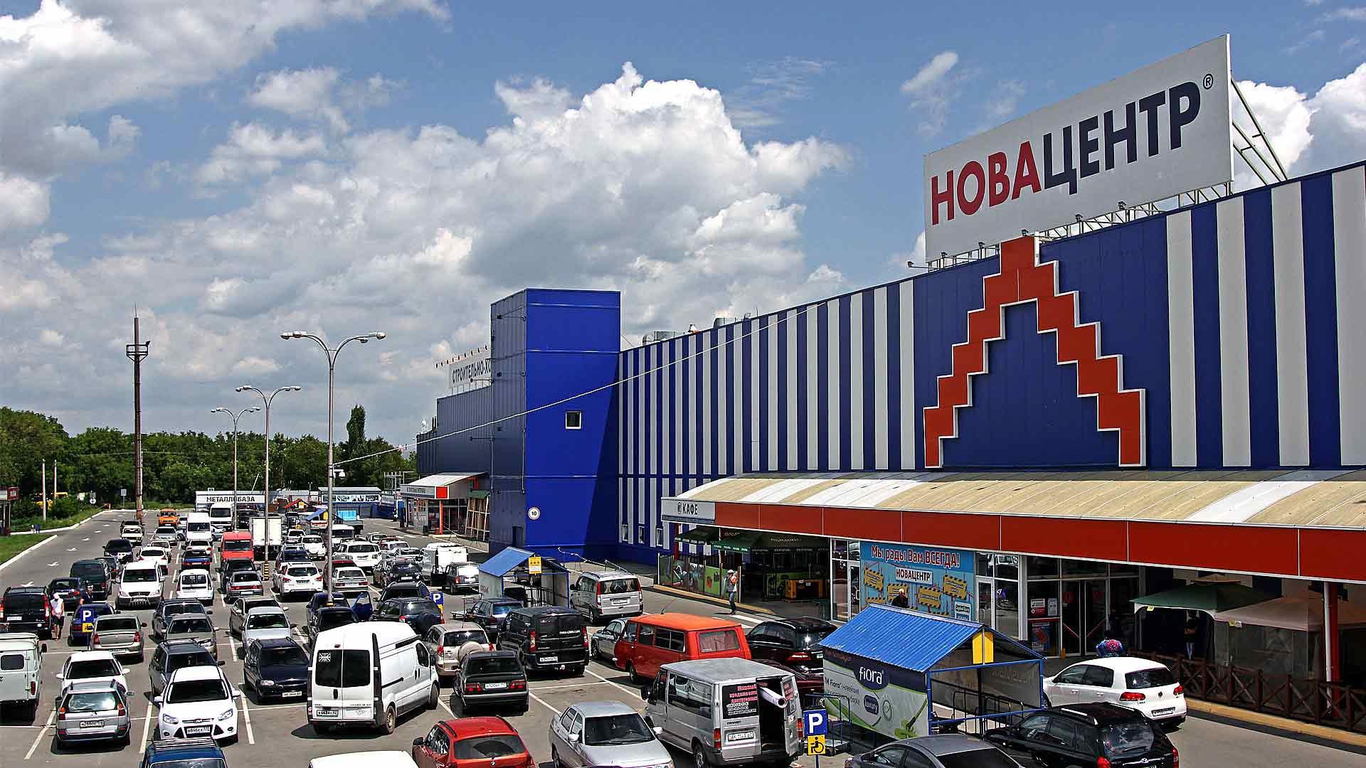 В Симферополе возобновил работу один из ранее закрытых гипермаркетов