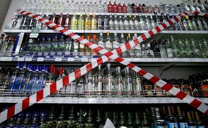 В Керчи из-за открытия Крымского моста запретили продавать алкоголь в магазинах
