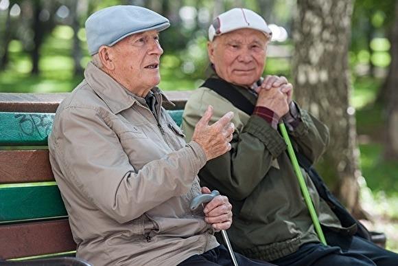 Учёные подсчитали, сколько людей в России смогут дожить до пенсии